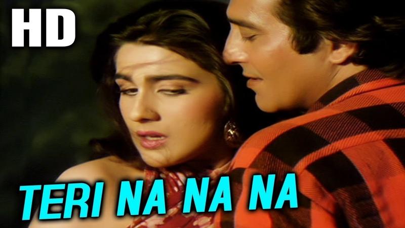 Teri Na Na Na Kumar Sanu Alka Yagnik C I D 1990 Songs Vinod Khanna Amrita Singh