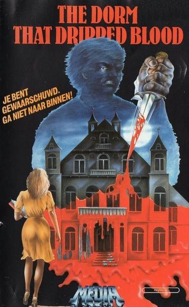 Очередная подборка годных хорроров эпохи VHS.