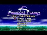 Freedom Planet (Свободная Планета) - Лабиринт Реликвий