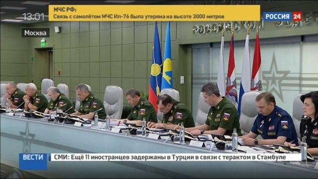 Новости на Россия 24 • Кадровые перестановки в Минобороны: у Балтфлота теперь новый командующий