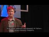 Джулиан Баггини: «Существует ли ваше настоящее «я»?»