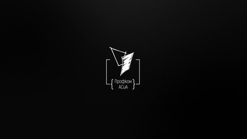 MrMs АСиА - Тизер