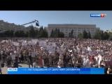 Украинский народный трибунал вынес приговор.