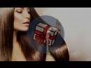 Розыгрыш от 20 06 2018 Керапластика волос