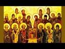 Православный календарь Собор Радонежских святых 19 июля 2018