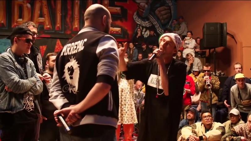 V1 Fest 2017 Rap Freestyle Battle 7 to Smoke shhmusic
