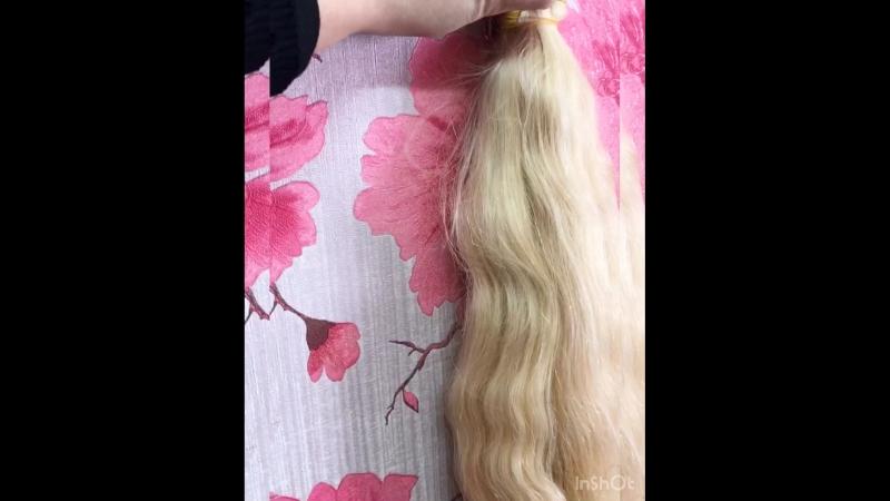 Блонд 613 70 см ( срезы 500 грамм)