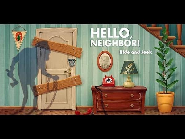 Hello Neighbor Hide and Seek ► ДЕТИ СОСЕДА ► 1