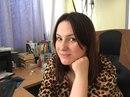 Александра Чарикова фото #19
