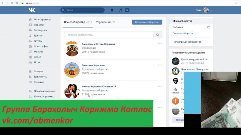 Live Сообщество Коряжмы ( СК )