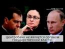 Власть РФ как оно есть. Колония