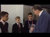 Генеральный директор корпорации УВЗ пожелал удачи поколению будущих инженеров. Уже известному нам всем парню с Калуги Егору Троф