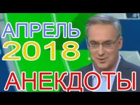 АНЕКДОТЫ НОРКИНА