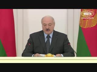 Лукашенко ставит цель по достижению стопроцентной энергетической независимости и