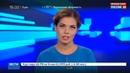 Новости на Россия 24 Реновационный митинг в Москве собрал пять тысяч человек