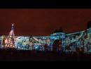 Лазерное шоу на Дворцовой площади. 2018