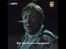 Нет-нет, это не очередной фильм Звягинцева о современной России, это детская сказка…