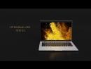 Мощный ноутбук трансформер HP EliteBook x360 1030 G3