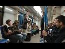 Рэпчик в Московском метро. Постоянно мысль в голове - жизнь одна, нужно прожить...