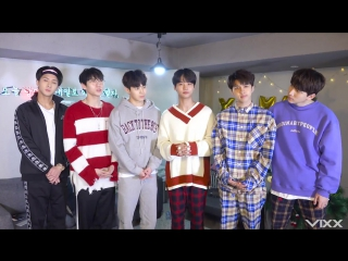 [StarCast] The Last Greeting from VIXX in 2017!