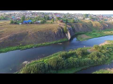 Кусье-Александровский река Койва Пермский край аэровидеосъемка июль 2016