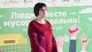 """Эмилия Хохлова ‒ """"Раздельный сбор отходов в ТСЖ """"В Раменках"""""""