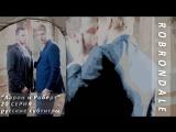 EMMERDALE: Аарон и Роберт | 20 серия | субтитры
