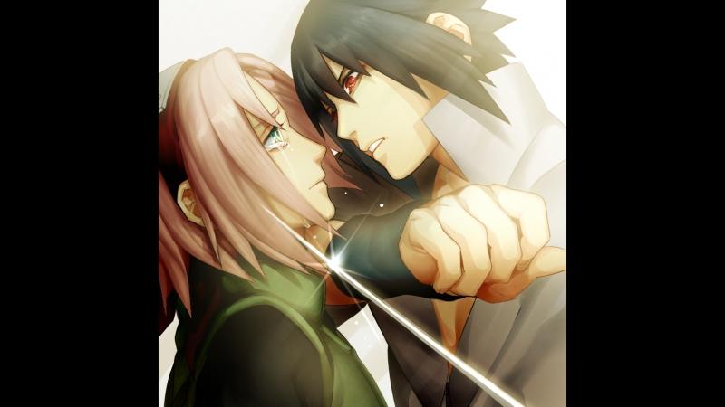 ۞Наруто۞ Саске и Сакура
