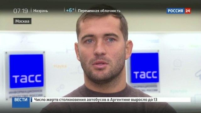 Новости на «Россия 24» • Полку спортсменов-писателей прибыло: Александр Кержаков выпустил автобиографию