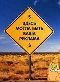 Максим Мазов