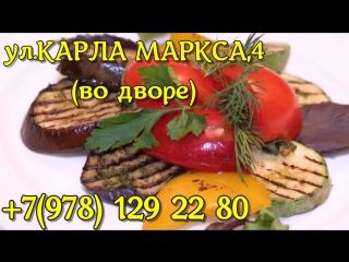 ГРЕЧЕСКАЯ ТАВЕРНА ул. Карла Маркса,4 г. Симферополь