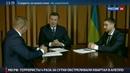 Новости на Россия 24 • Виктор Янукович: за расстрелом майдановцев стояли нынешние руководители Украины