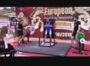 Чемпионат Восточной Европы WRPf 20 10 18