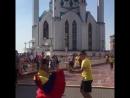 Колумбийские танцы в Казанском кремле