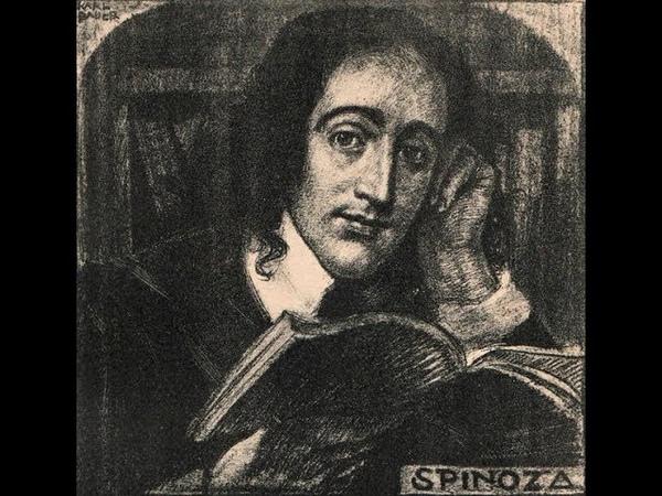Лекция «Еврейская мысль Средневековья и Борух Спиноза» | Ури Гершович