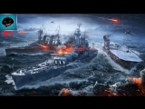 World of Warships ➤ КАЧАЮ КОРАБЛИКИ ➤#3