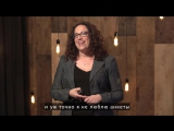 Amy Webb TED TALK 2013 - HOW I HACKED ONLINE DATING - With Russian Subtitles