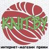 KNIT.BY Пряжа в Минске и по всей Беларуси