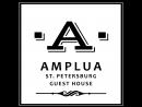 Гостевой Дом Амплуа Марата 12