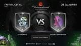 Team Spirit vs Double Dimension, The International CIS QL, game 2 Maelstorm, Lost