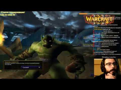 Прохождение Warcraft III Reign of Chaos Часть 1 Царство хауса » Freewka.com - Смотреть онлайн в хорощем качестве