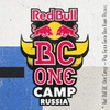 Red Bull BC One Camp Russia 2018