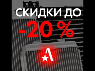 Радиаторы. Лаборатория сварки Аргон в Челябинске.