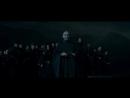 Гарри Поттер и Дары смерти. Часть 2 - Дублированный трейлер
