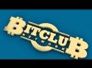 BitClub Network Presentation