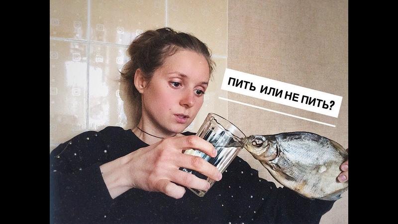 Отказ от алкоголя изменит общество. От вас это скрывали.