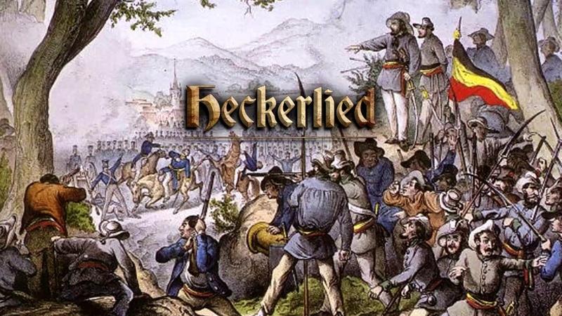 Heckerlied ✠ [German folk song][ english translation]