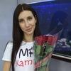 Rita Kamaeva