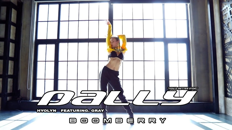 [BOOMBERRY]Hyolyn(효린) - 달리 Dally dance cover