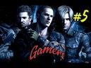 Resident Evil 6 [Полное прохождение на русском! 5] Gamers